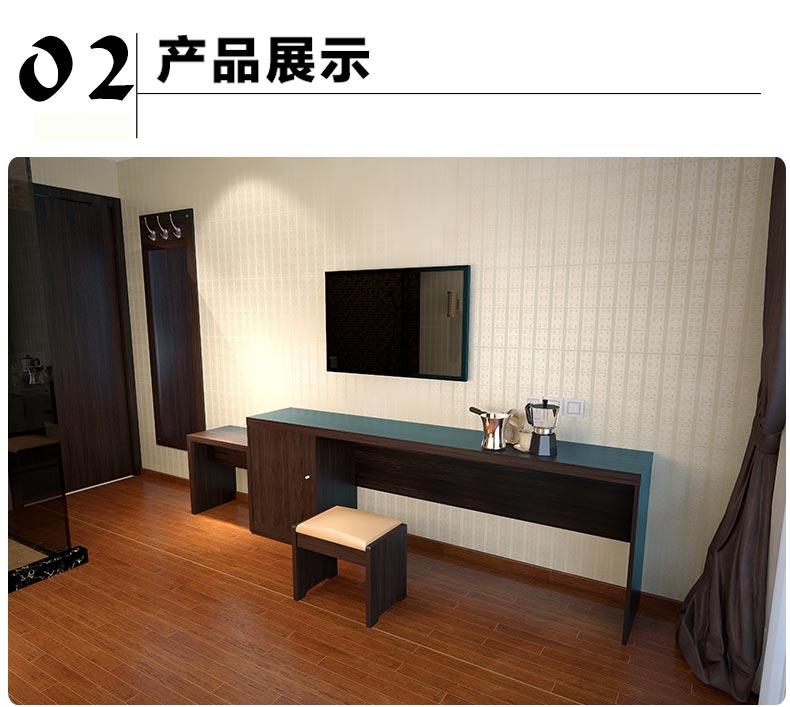 梦达快捷酒店客房家具系列电脑桌椅图片
