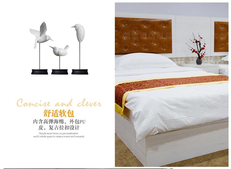 梦达宾馆成套家具舒适软包设计