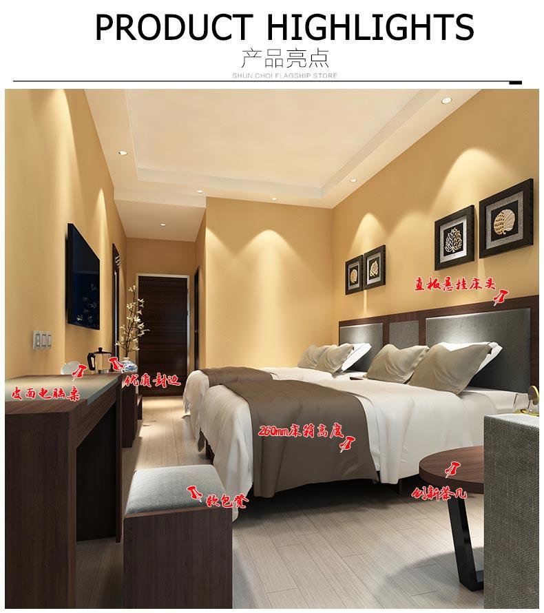 梦达酒店房间家具产品亮点讲解