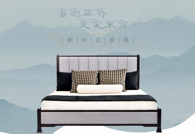 梦达酒店软包床设计效果图