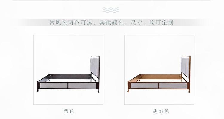 梦达酒店软包床,粟色、胡桃色两色可选