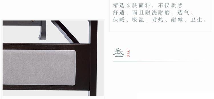 梦达酒店软包床实木结构制作