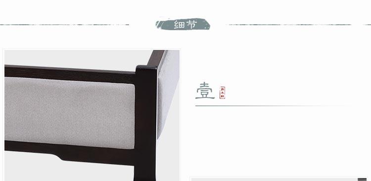 梦达酒店软包床榫卯结构连接