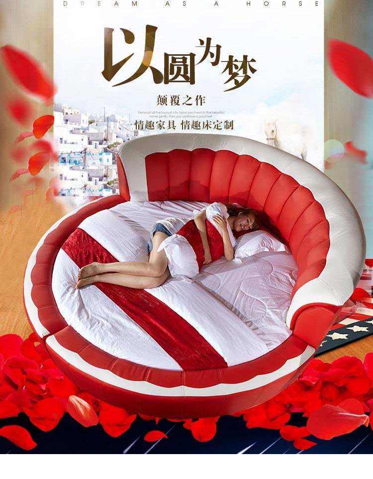 梦达情趣酒店电动床设计效果图