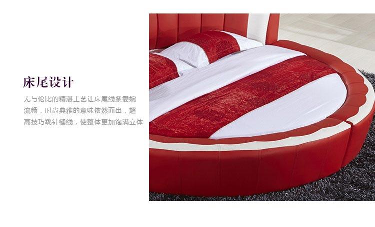 梦达情趣酒店电动床床尾精致制作工艺
