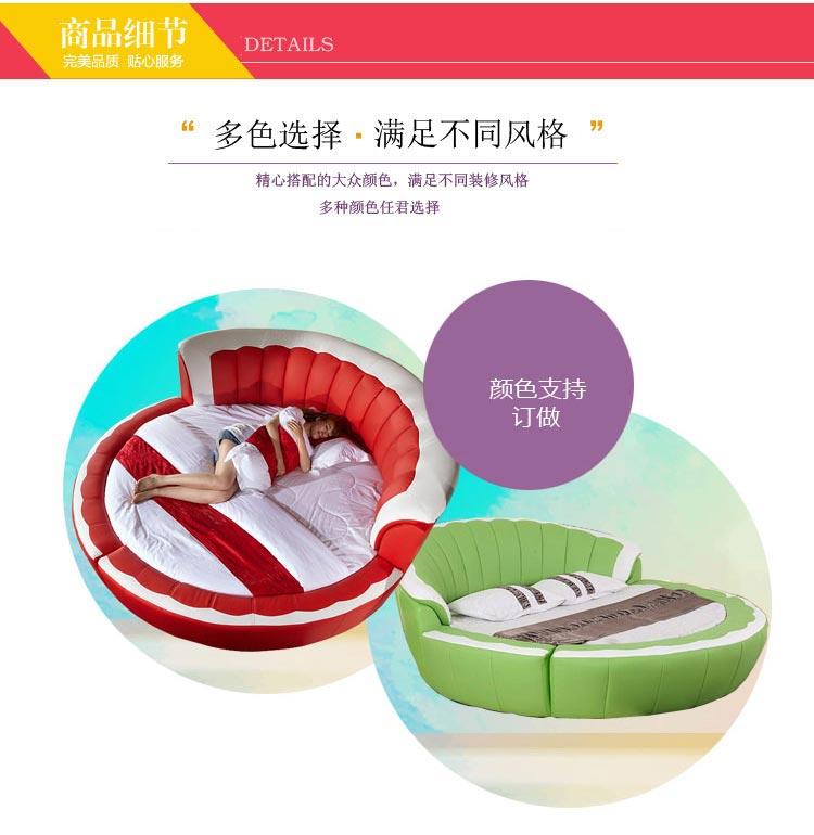 梦达情趣酒店电动床,多种颜色可选