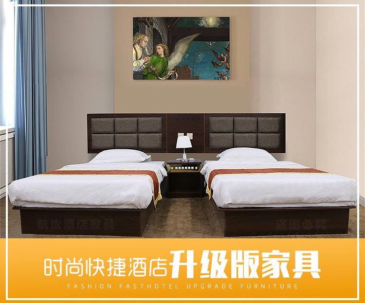 梦达宾馆用床装修实拍图片