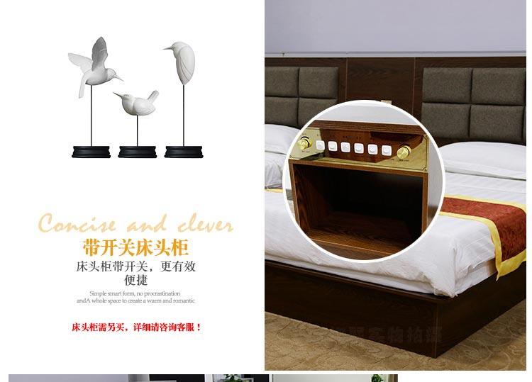 梦达宾馆用床配套床头柜图片