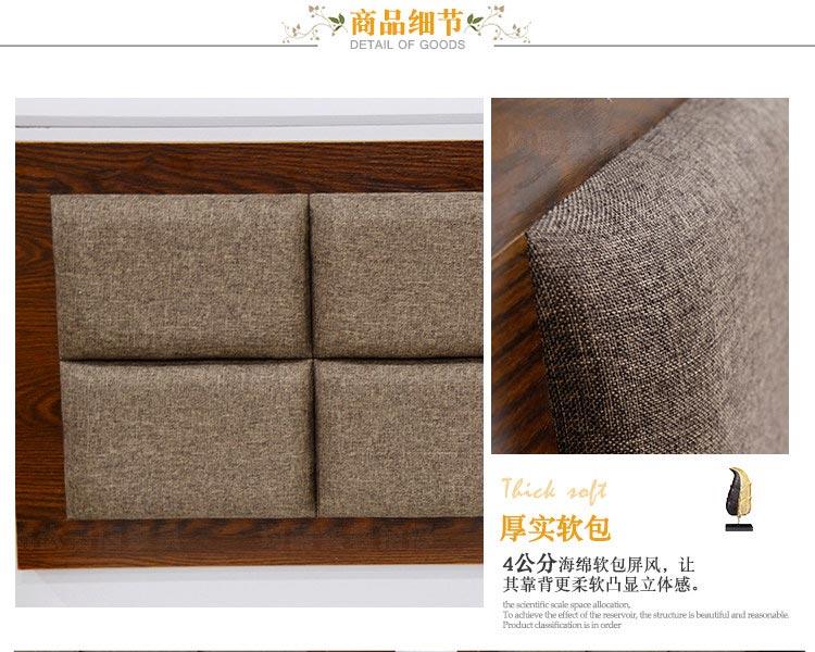 梦达宾馆用床厚实软包床头展示