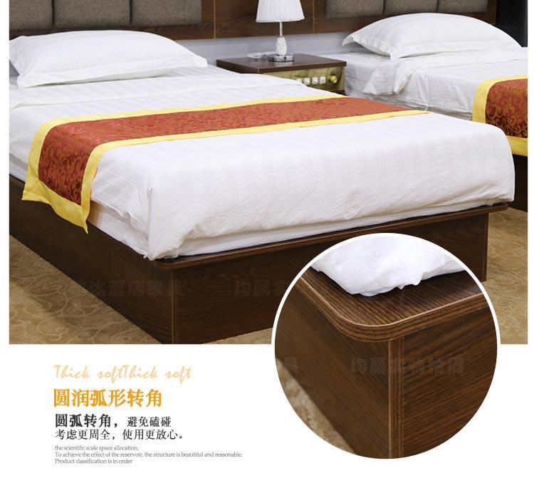 梦达宾馆用床圆弧转角设计