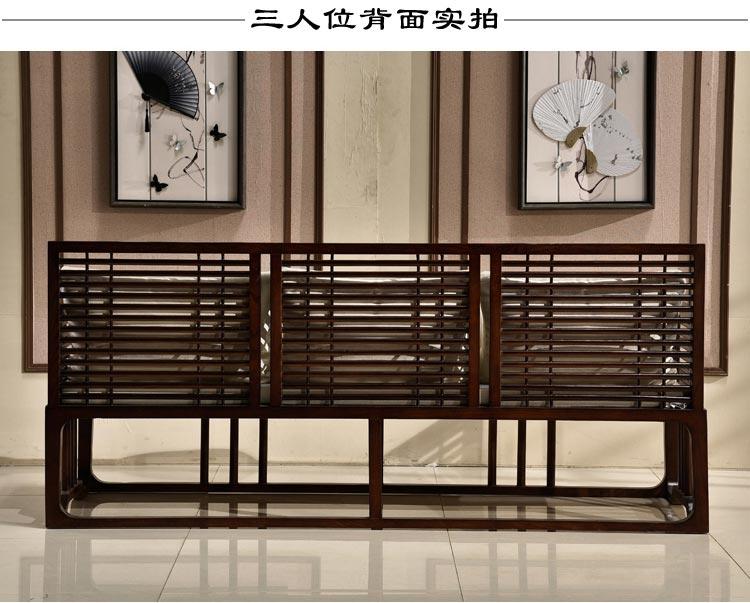 梦达酒店前台沙发(三人款)背面图片
