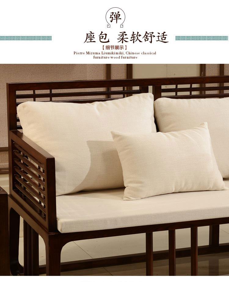 梦达酒店前台沙发优质座包图片