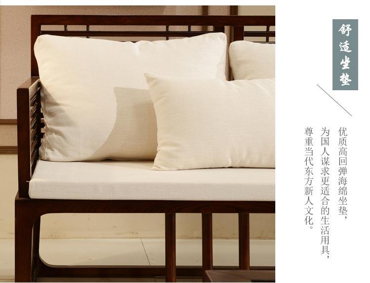 梦达酒店前台沙发舒适坐垫图片