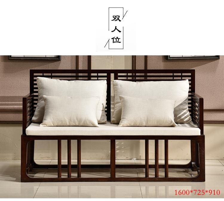 梦达酒店前台沙发(双人位)尺寸示意图