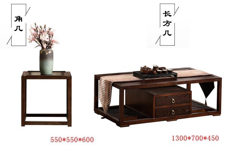 梦达酒店前台沙发配套茶几尺寸示意图
