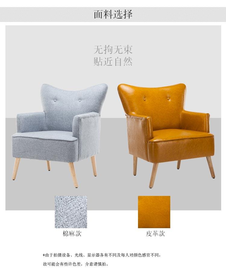 梦达酒店小沙发面料、皮革两种面料可选