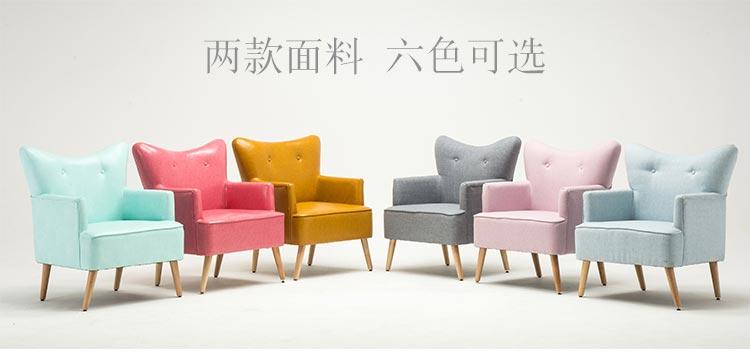 梦达酒店小沙发6种颜色可选