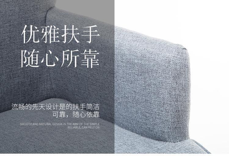 梦达酒店小沙发优雅扶手图片