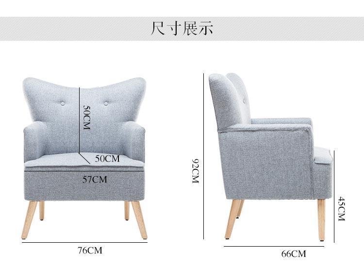 梦达酒店小沙发尺寸示意图