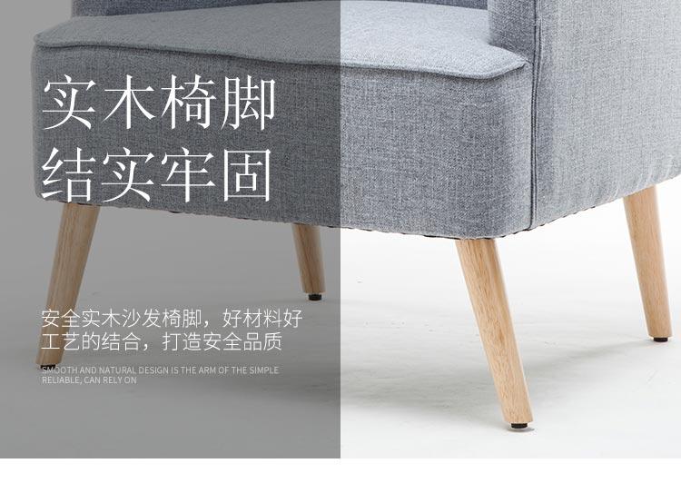 梦达酒店小沙发实木椅脚图片