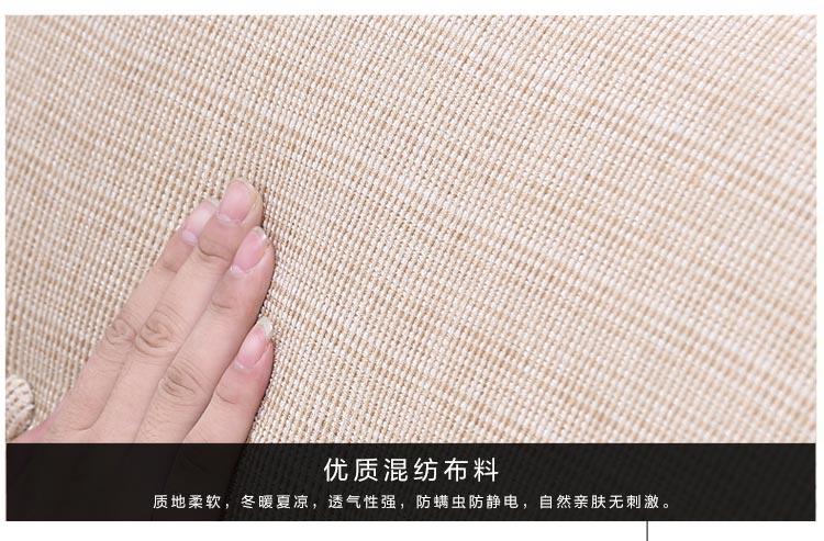 梦达酒店双人沙发采用优质混纺布料制作