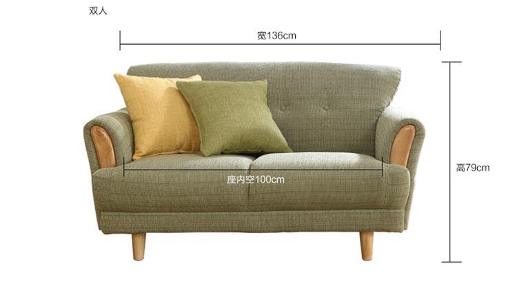 梦达酒店双人沙发尺寸示意图