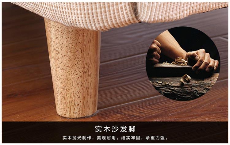梦达酒店双人沙发实木沙发脚图片