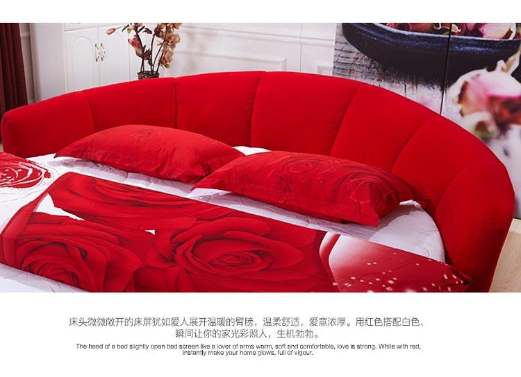 梦达主题酒店电动床床屏展示