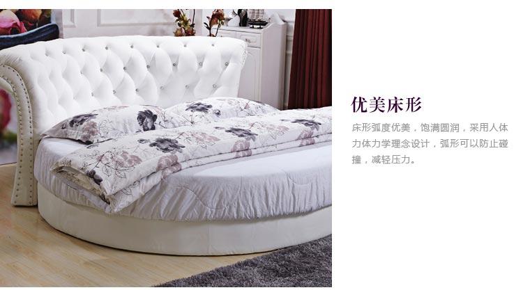 梦达情趣酒店床优美床形设计
