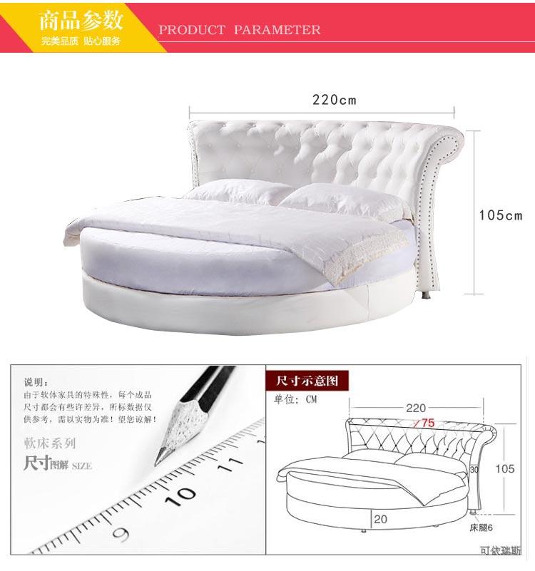 梦达情趣酒店床尺寸示意图