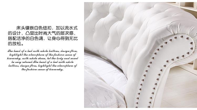 梦达情趣酒店床床头展示