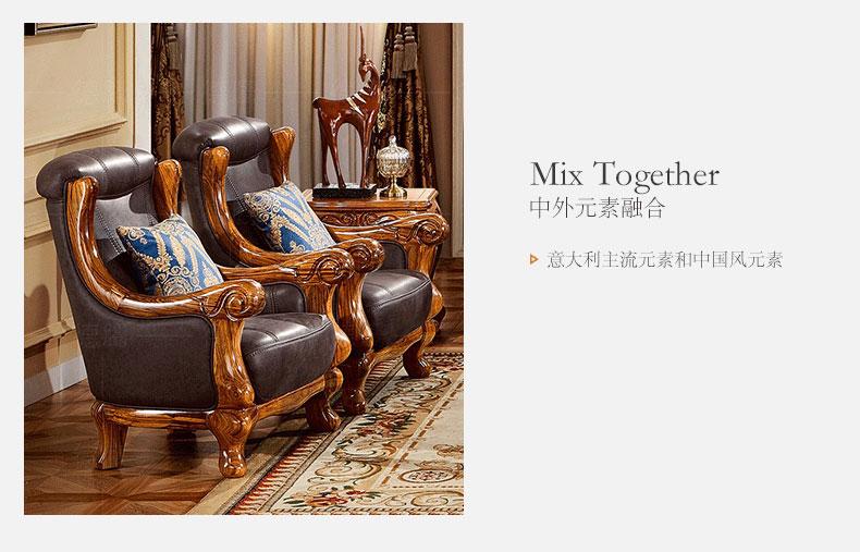 梦达五星级酒店沙发设计理念