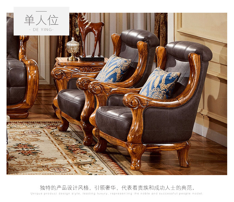 梦达五星级单人位酒店沙发图片