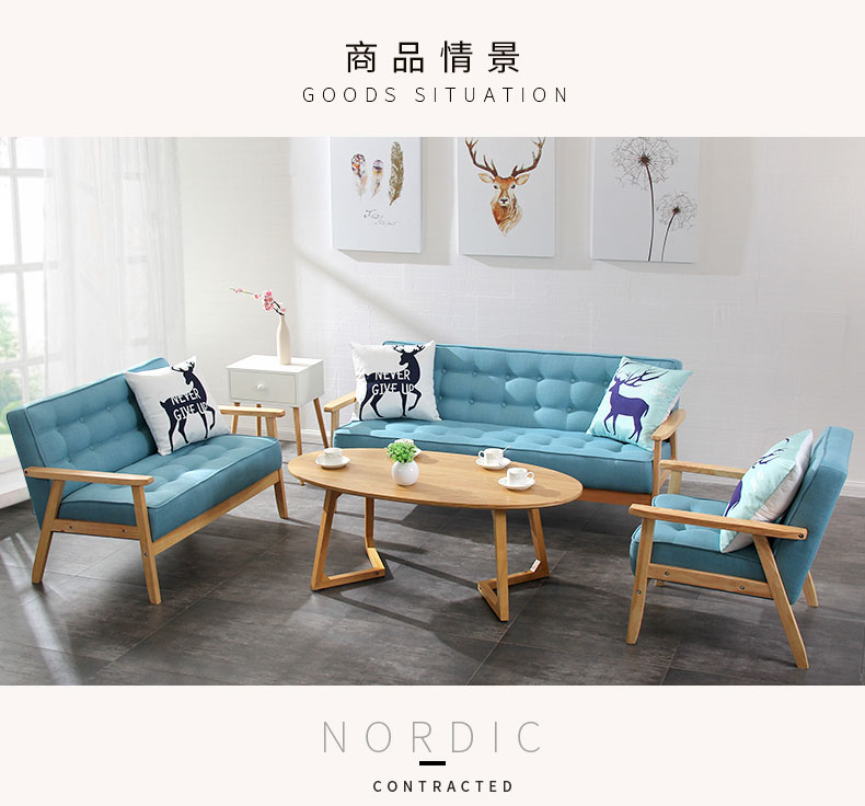梦达宾馆用沙发装修效果图