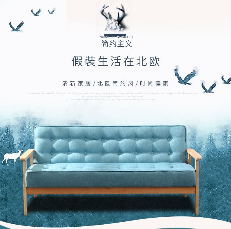 梦达宾馆用沙发设计效果图