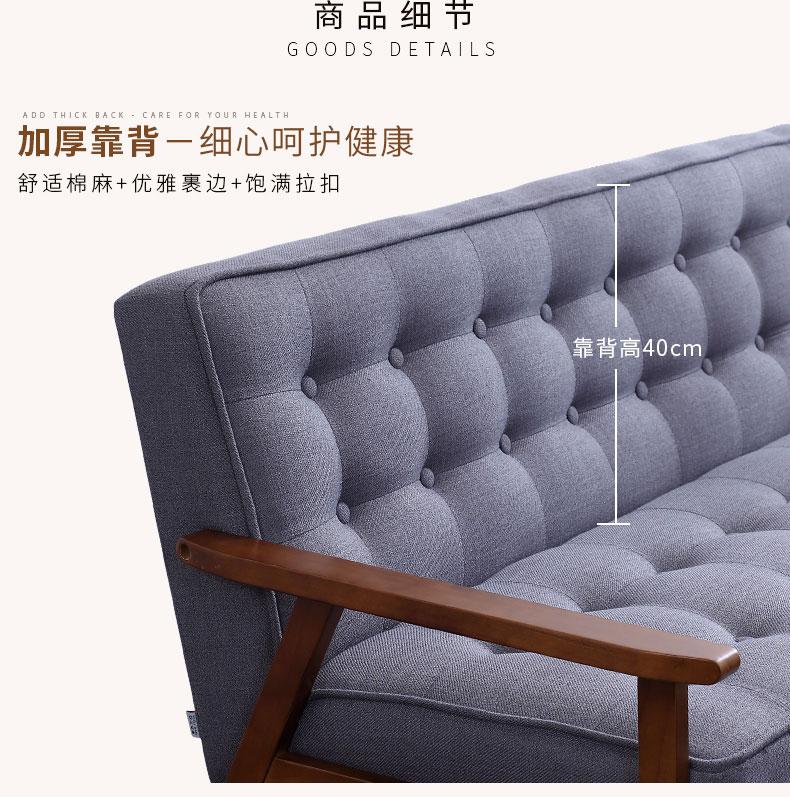梦达宾馆用沙发加厚靠背展示