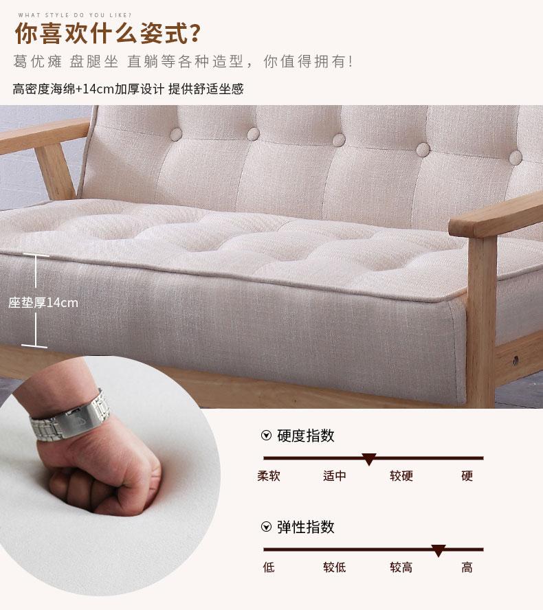 梦达宾馆用沙发,多种款式可供选择