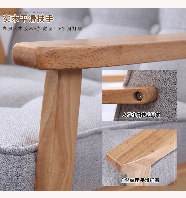 梦达宾馆用沙发实木扶手特写