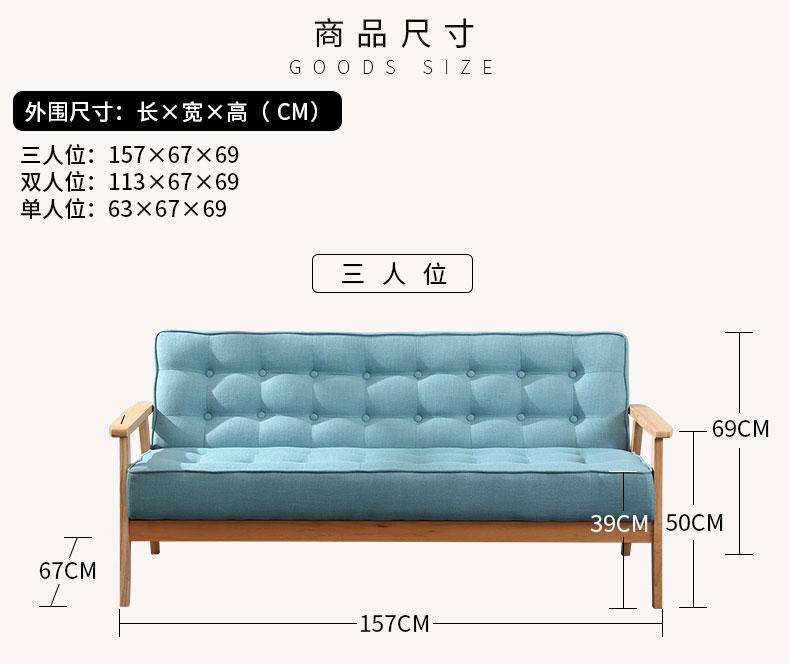 梦达宾馆用沙发(三人座)尺寸示意图