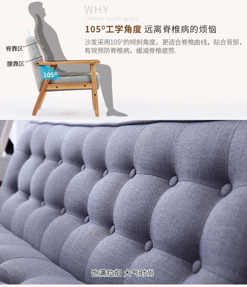 梦达宾馆用沙发,符合人体工学设计