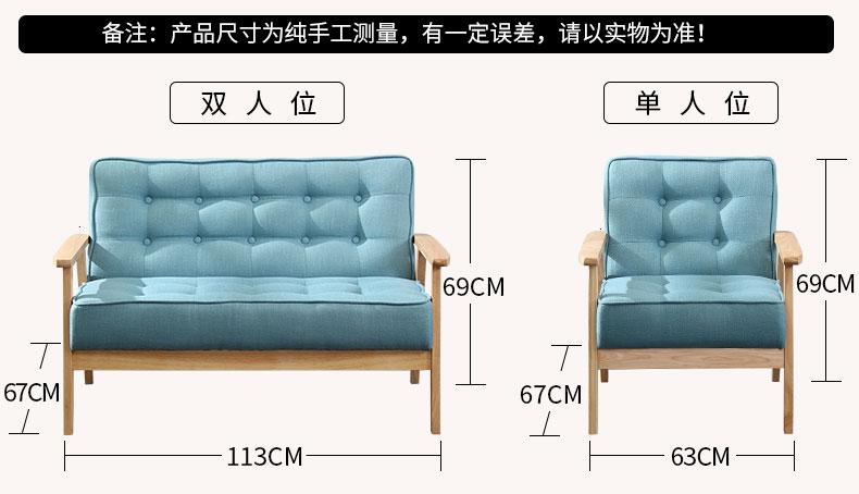 梦达宾馆用沙发(单人、双人座)尺寸示意图