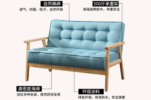 梦达宾馆沙发图片