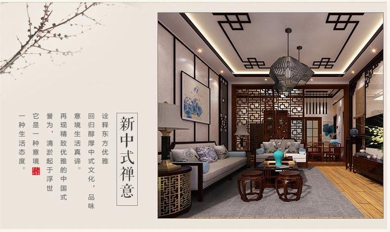 梦达别墅客厅沙发设计理念