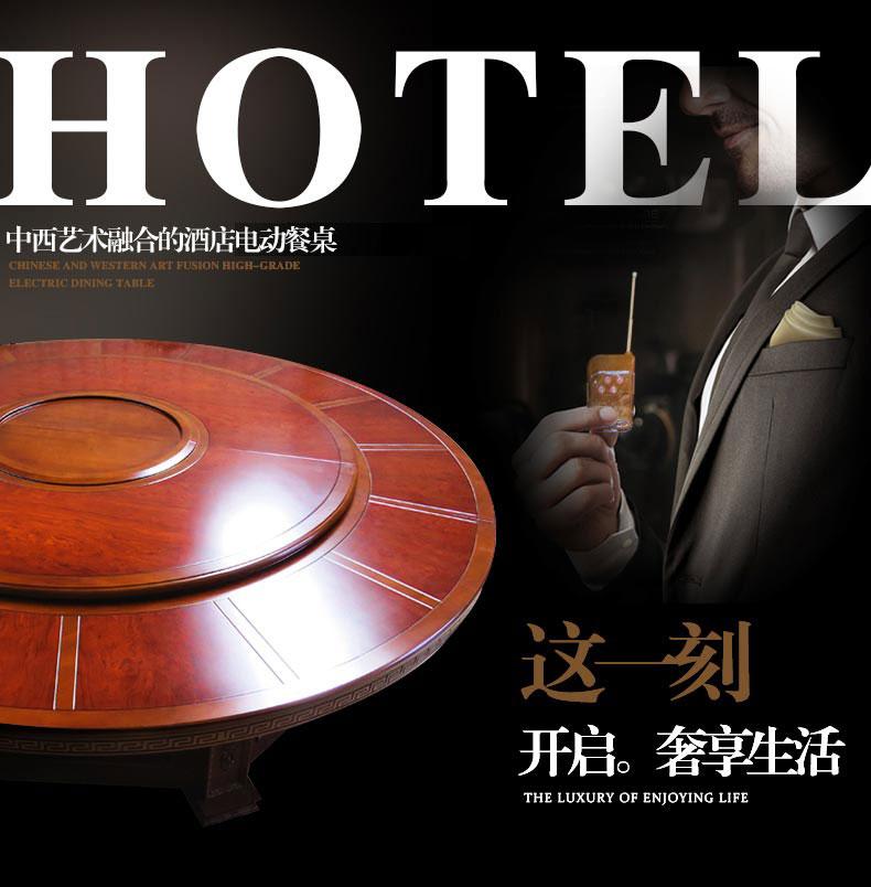 梦达酒店大圆餐桌产品设计理念