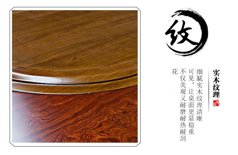 梦达酒店用餐桌实木纹理桌面特写