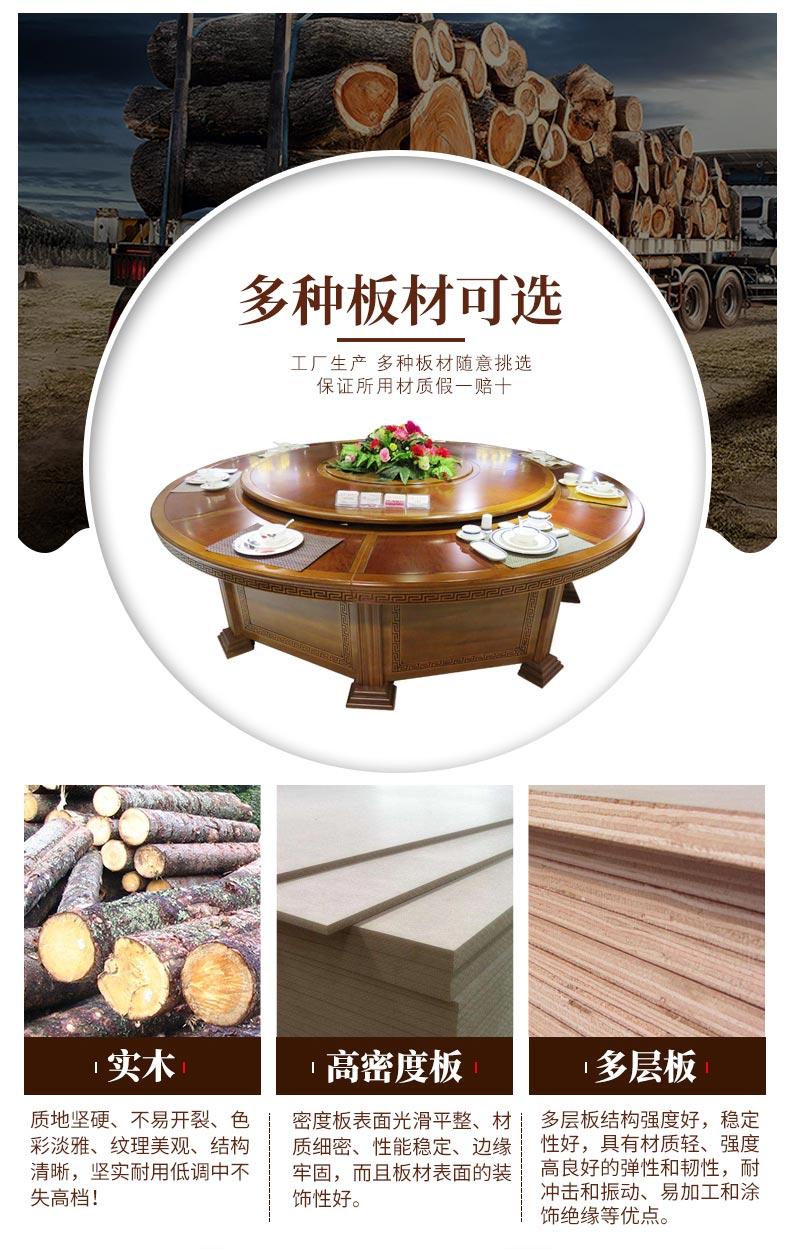 梦达酒店用餐桌多种材质产品可选