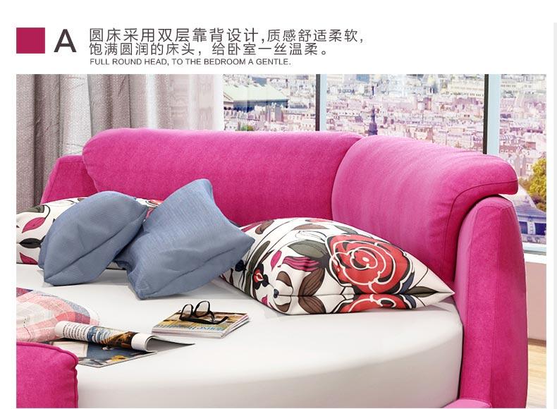 梦达酒店圆床采用双层靠背设计