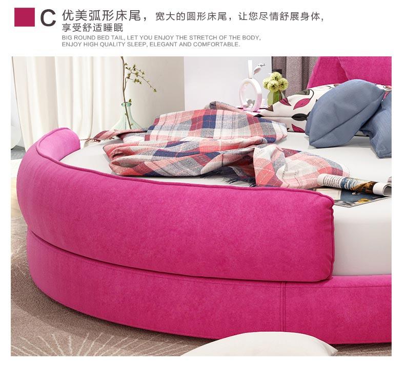 梦达酒店圆床优美弧形床尾