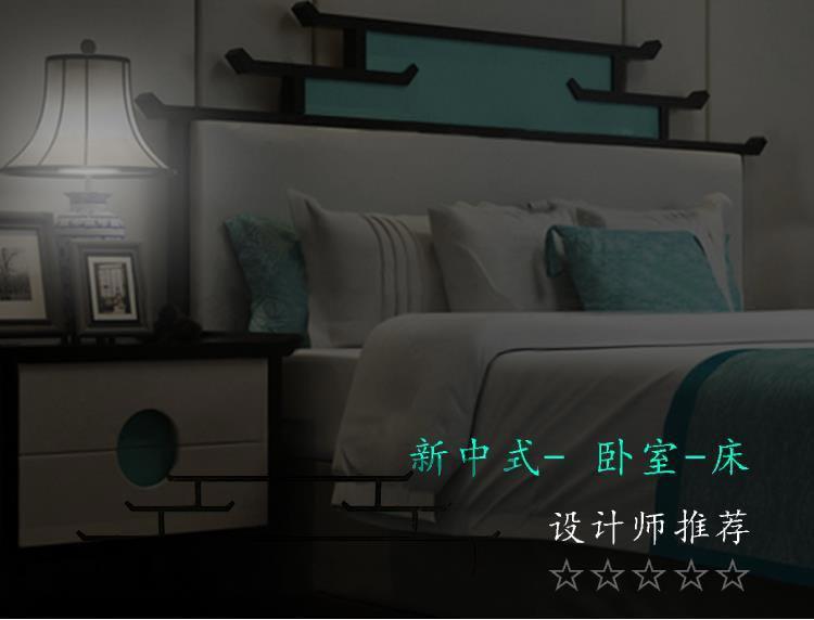 梦达酒店成套家具系列床图片