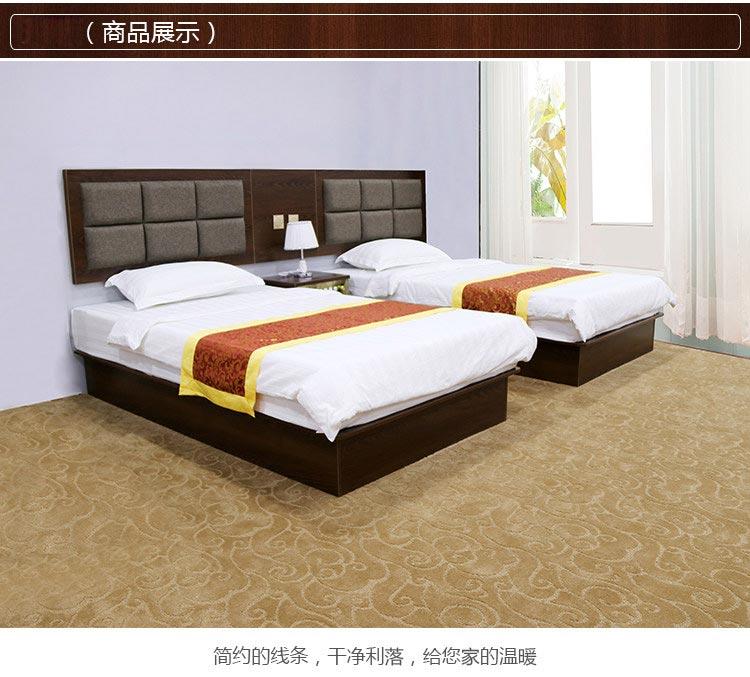梦达宾馆床装修效果图